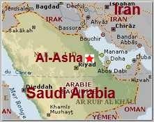 al-asha